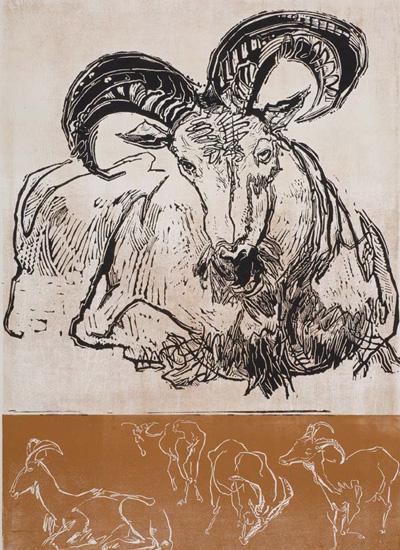 The Ram 1958